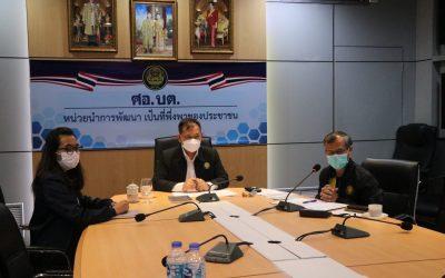 ศอ.บต. จัดกิจกรรมเรียนรู้สังคมพหุไทยพุทธ-มุสลิม ต่อเนื่องรุ่นที่ 3 พร้อมสร้างแกนนำเครือข่ายสังคมพหุสร้างความเข้าใจในพื้นที่